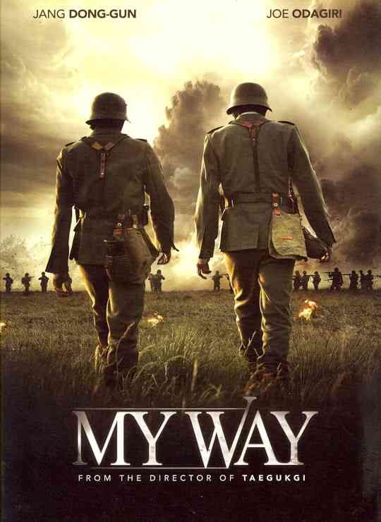 MY WAY BY ODAGIRI,JO (DVD)
